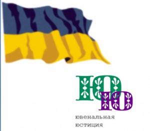 переспективи введення в Україні
